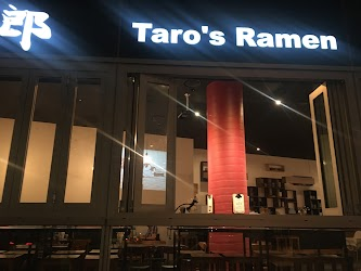 Thumbnail photo for Taro's Ramen